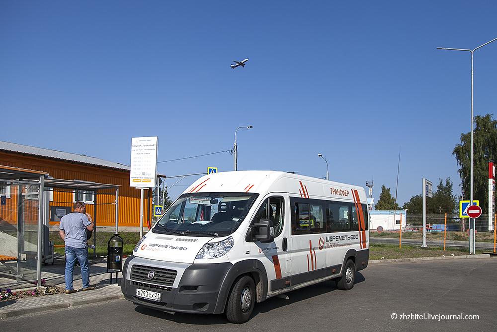 Долгосрочная парковка в Шереметьево